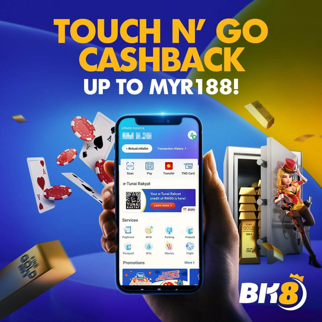 Touch N' Go Cashback Up To RM188