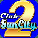 Suncity2 app